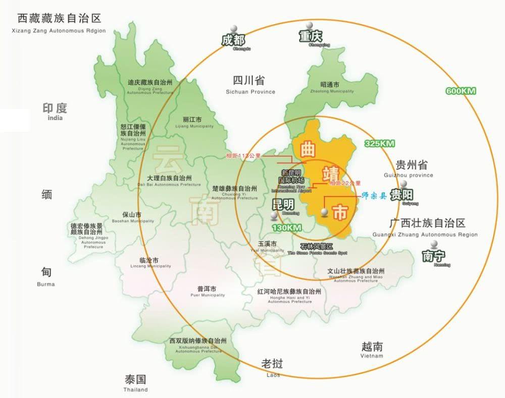 云南曲靖地理